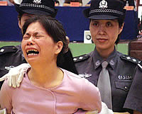 Death sentence is passed against a woman who was immediately executed with three other people on drugs charges (www.sina.com.cn 26 June 2003)